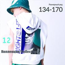 Марафон 134-170